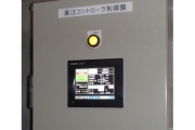 ProMix chemical injection dual control system