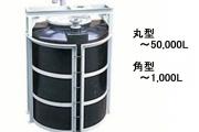 Various polyethylene tanks
