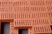 Acty Brick (perforated brick)