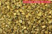 Manganese sand (for water purification plant)