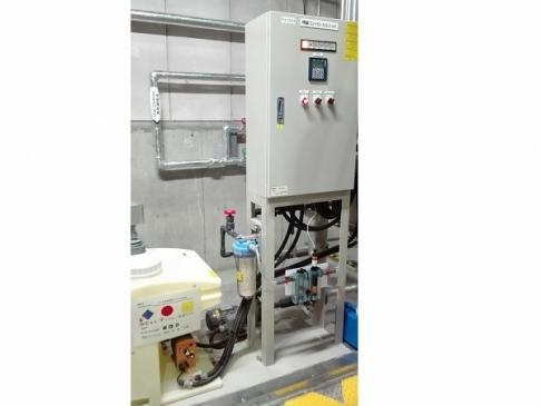 Hypochlorite injection monitoring equipment