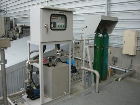 [Neutralizing equipment CPC carbon dioxide type]