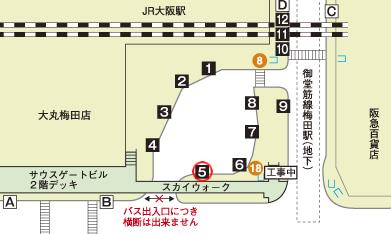 大阪駅前バス乗り場