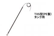 レベルスイッチ(FS型)