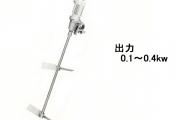 可搬形(小型 NKG)