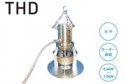 下向対流形(THD/TLD)